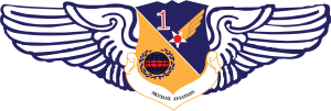 skymax-flying-school-logo